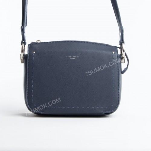 Клатч CM3598A dark blue