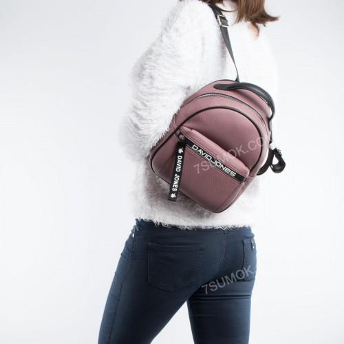 Жіночий рюкзак 6166-3T dark pink