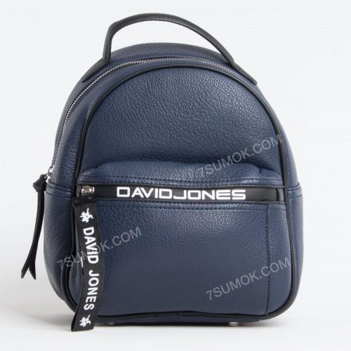 Жіночий рюкзак 6166-3T dark blue
