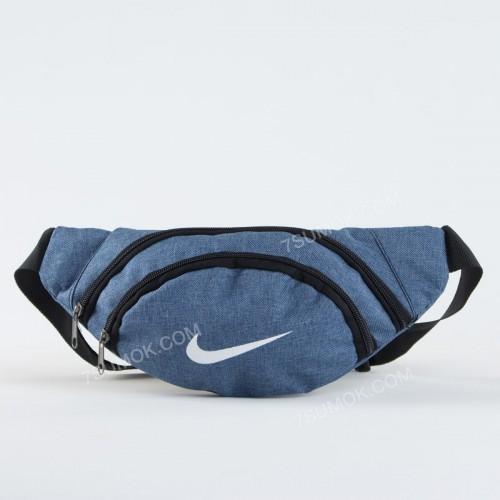 Бананка NW1006 Nike blue