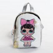 Дитячий рюкзак NW1021 LOL silver-pink