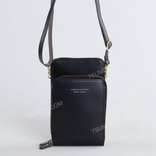 Гаманець-клатч 8398 black