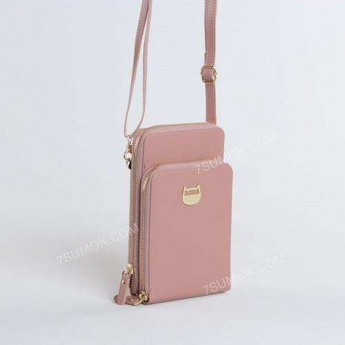 Гаманець-клатч 8397 pink