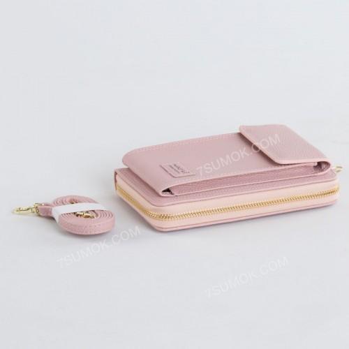 Гаманець-клатч 7107  light pink