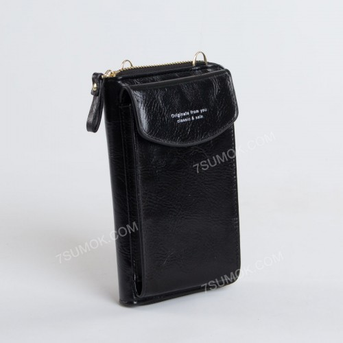Гаманець-клатч 7103 black