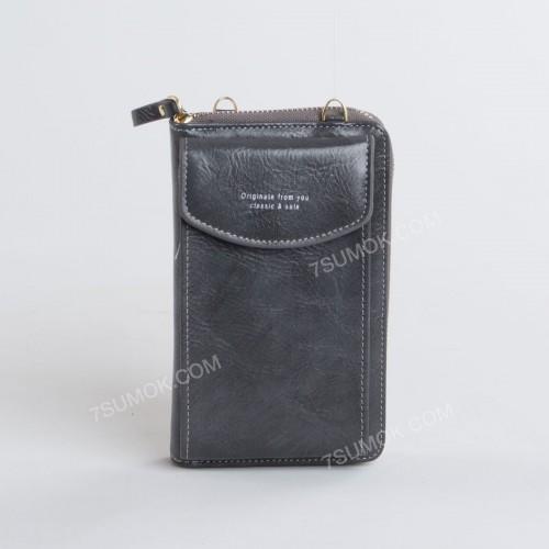 Гаманець-клатч 7103 gray