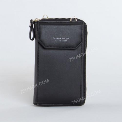Гаманець-клатч 7101 black