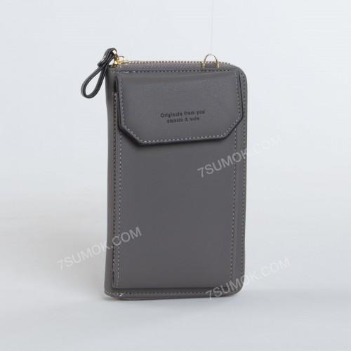 Гаманець-клатч 7101 gray