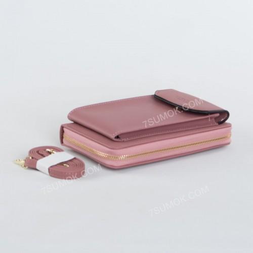 Гаманець-клатч 7101 naked pink