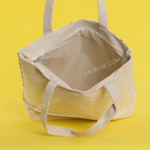 Пляжна сумка 20-75 beige
