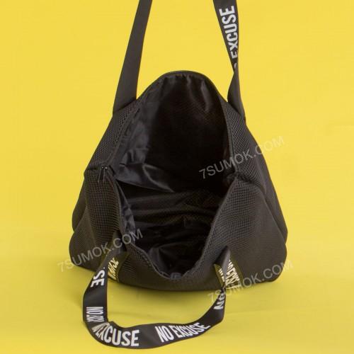 Пляжна сумка 20-7 black