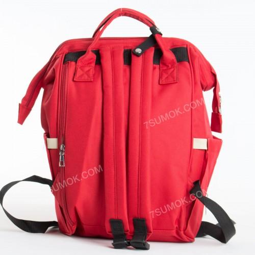 Рюкзак для мами і дитини M809 red