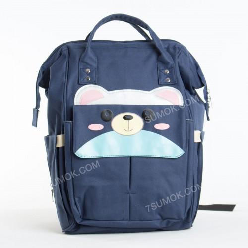 Рюкзак для мами і дитини M809 blue