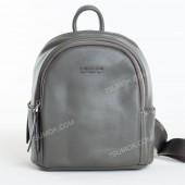 Жіночий рюкзак 1279 gray