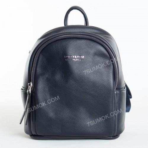 Жіночий рюкзак 1279 blue