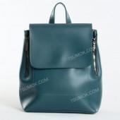 Жіночий рюкзак 021 blue