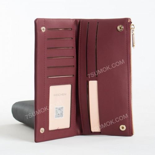 Жіночий гаманець 6902-008 bordo