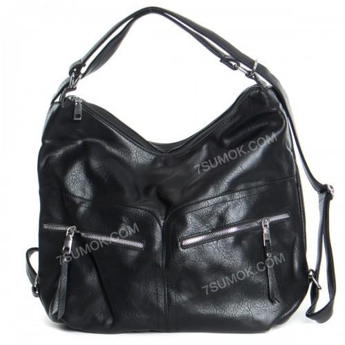 Жіноча сумка-рюкзак 553 black