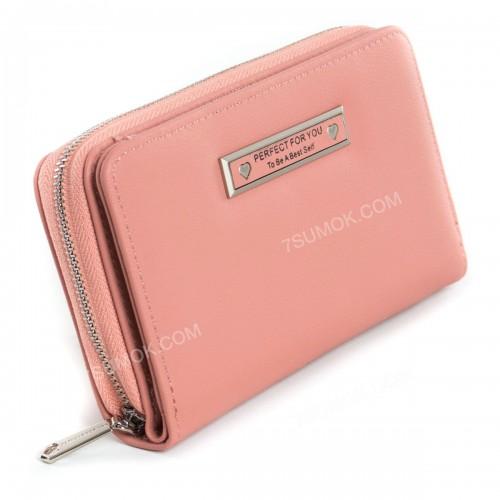 Жіночий гаманець C5718-38B pink